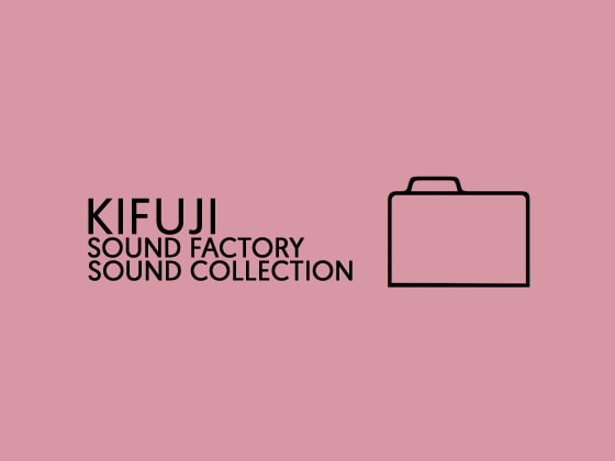 KifujiSoundFactorySoundCollection
