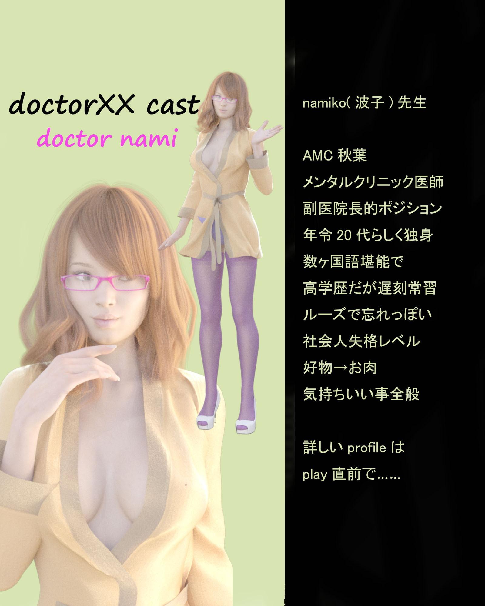 doctorXX