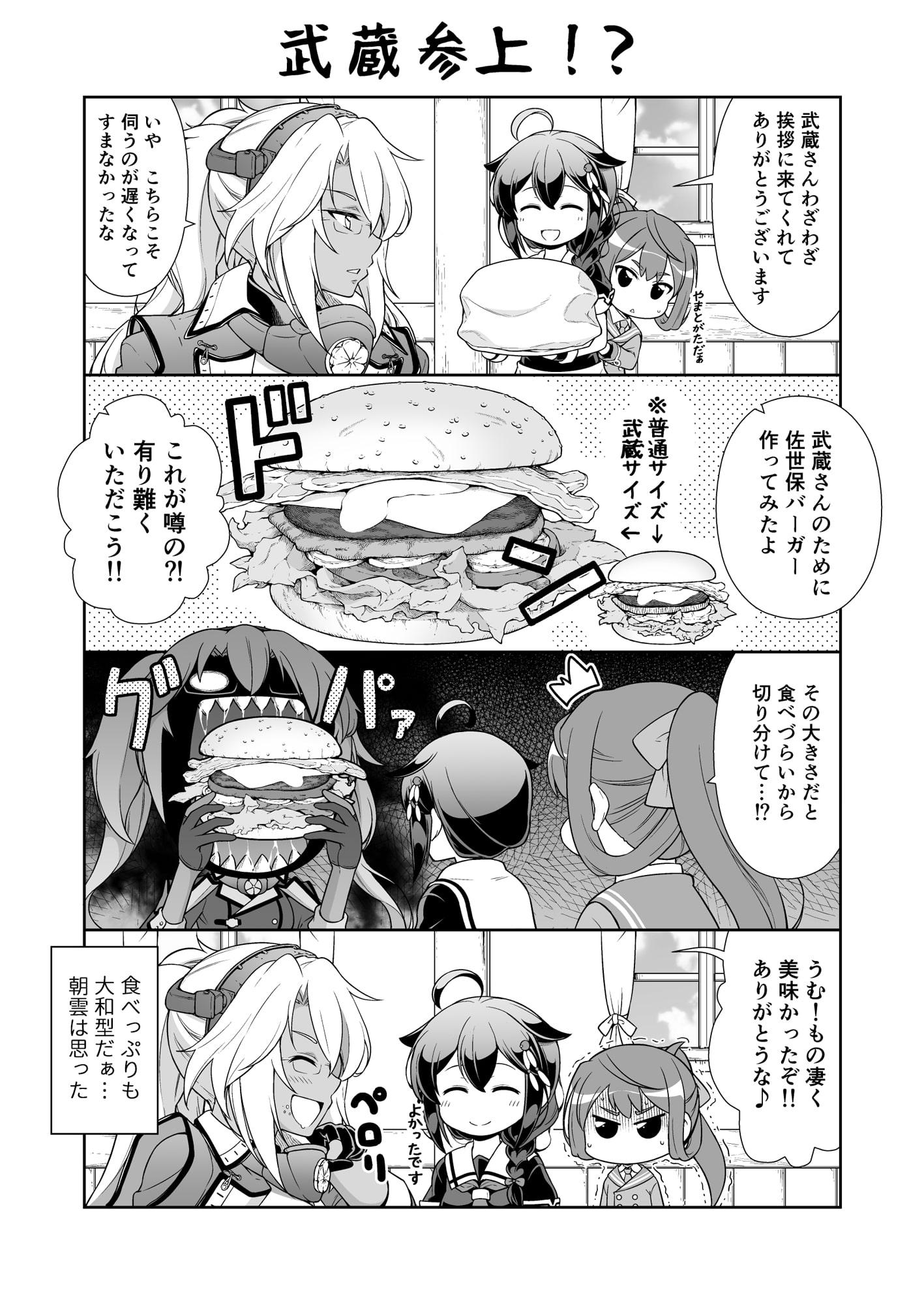 西村さん家の日常 総集編(続)