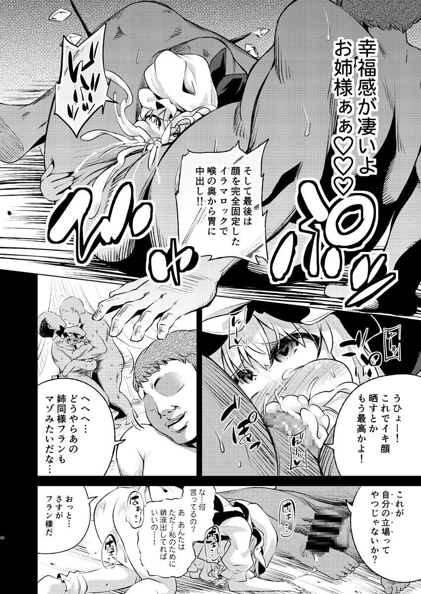 Scarlet Hearts3