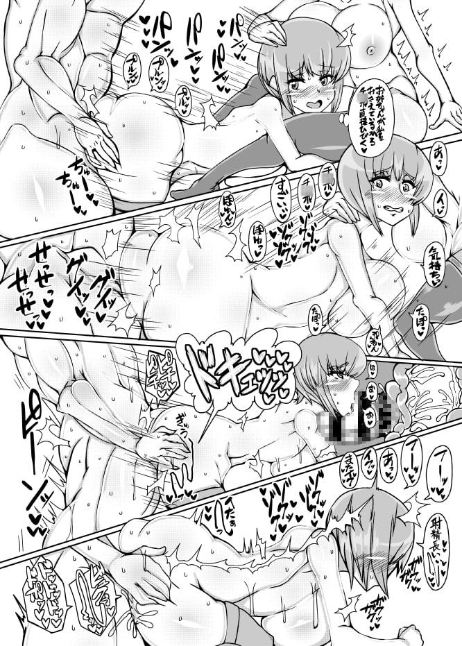 西住流搾精術弐