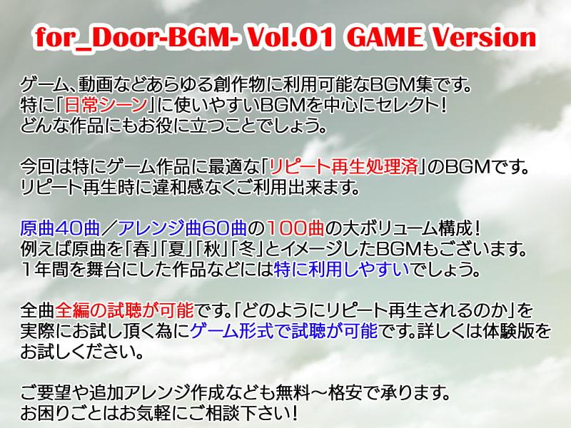 for_Door-BGM- Vol.01 GAME Version