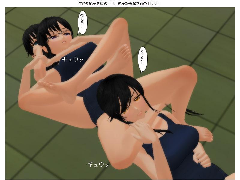 女子大水泳部の体罰女王vs淫乱後輩コンビキャットファイト