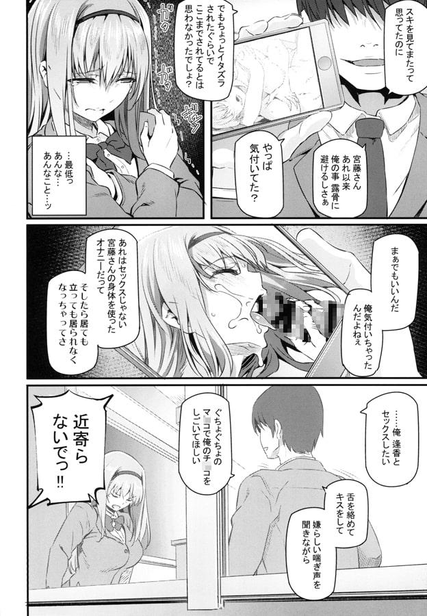 眠り姫II