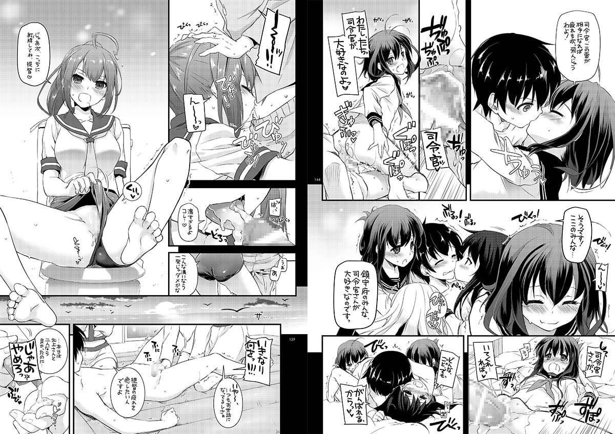 DL-艦○総集編