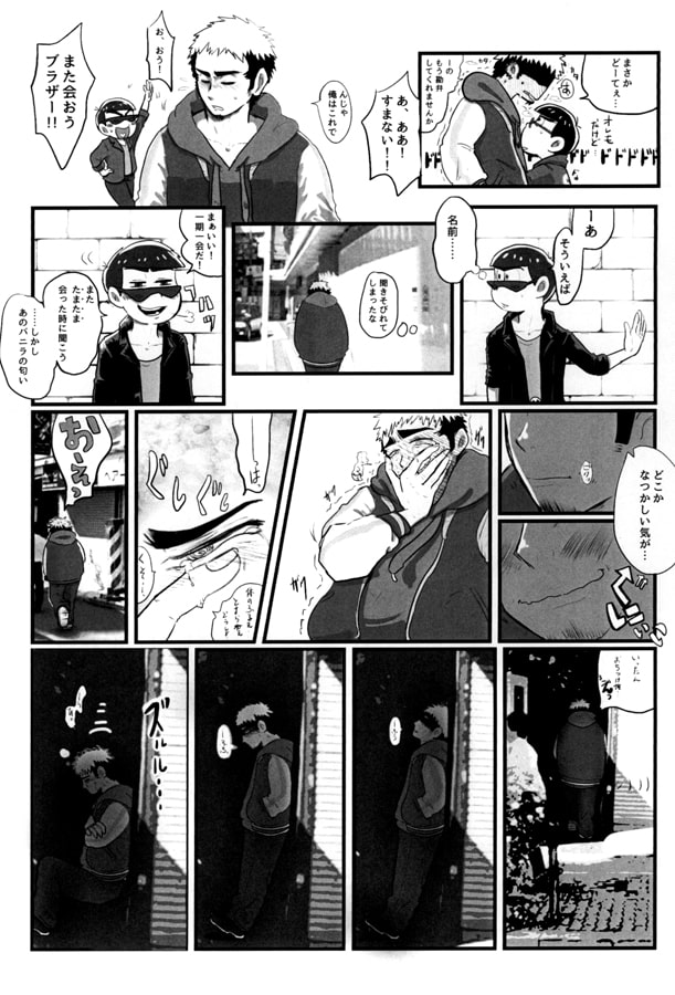 青カフェイン中毒店