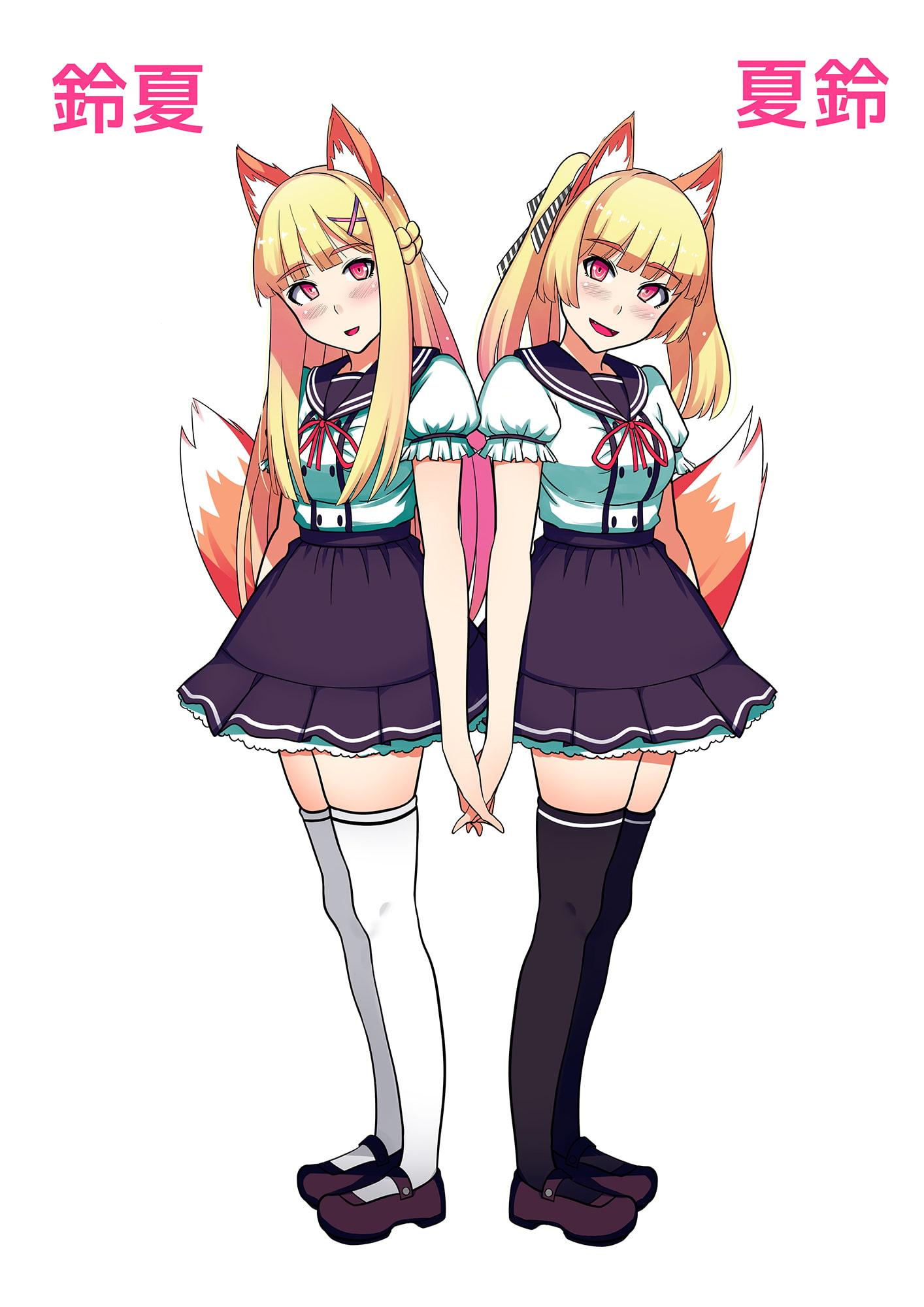 発情期の双子狐姉妹とイチャラブ耳舐めセックス~仲良くどっぷり交尾~