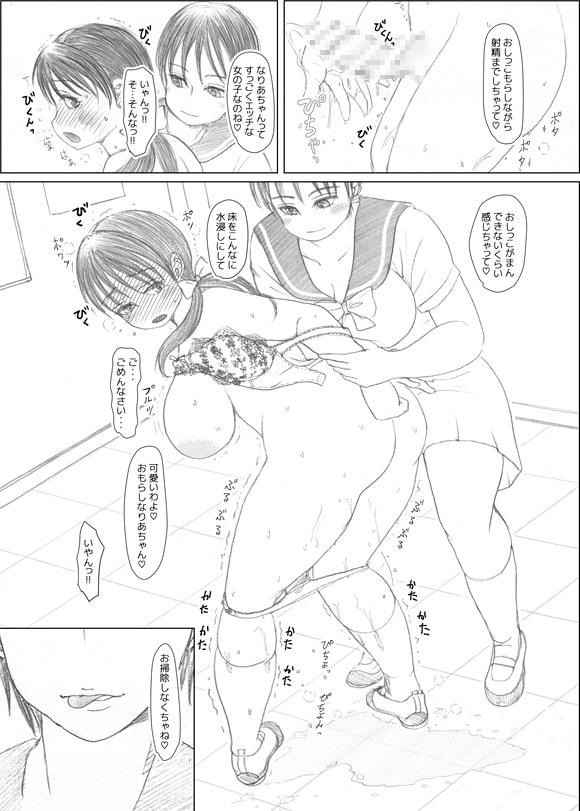 ふたば×なりあ Vol.2