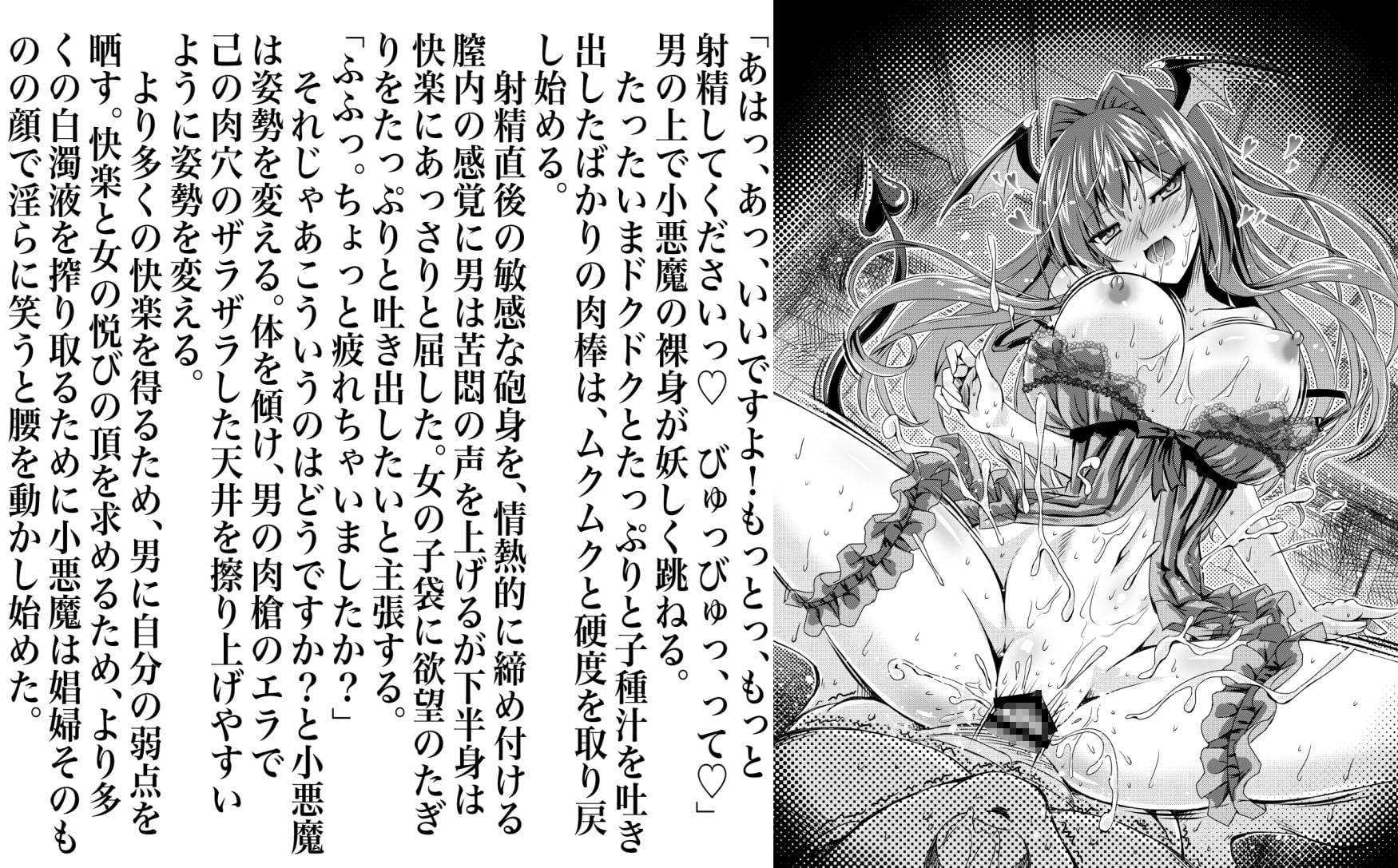 幻想エロトラップダンジョン敗北エロ合同誌
