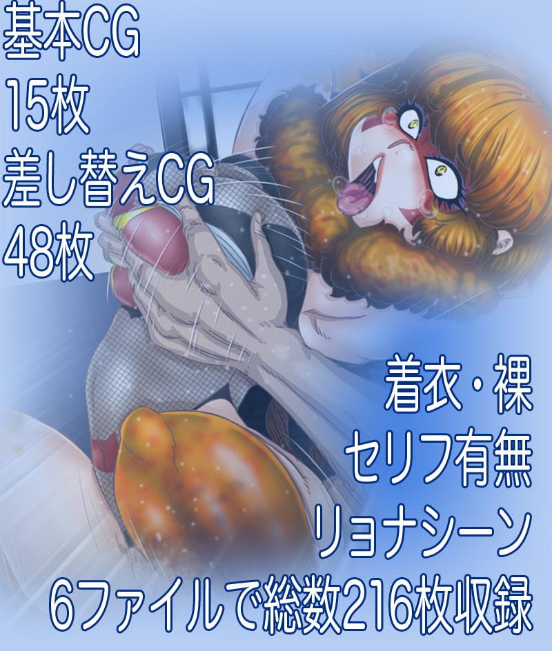 """世界""""性""""服!?女ショxカー・四畳半の侵略者"""