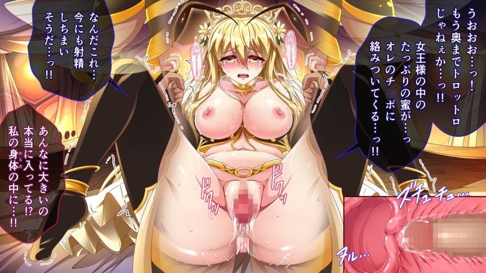 女王バチの搾精交尾―誕生から受精…そして産卵までー
