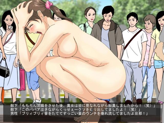 公衆の面前で辱められる上杉景子 牝豚便女に堕とされた人妻 社員寮編