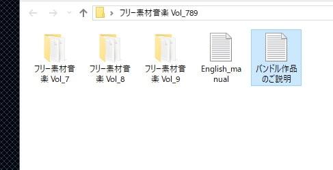 フリー素材音楽 Vol.7・8・9バンドル