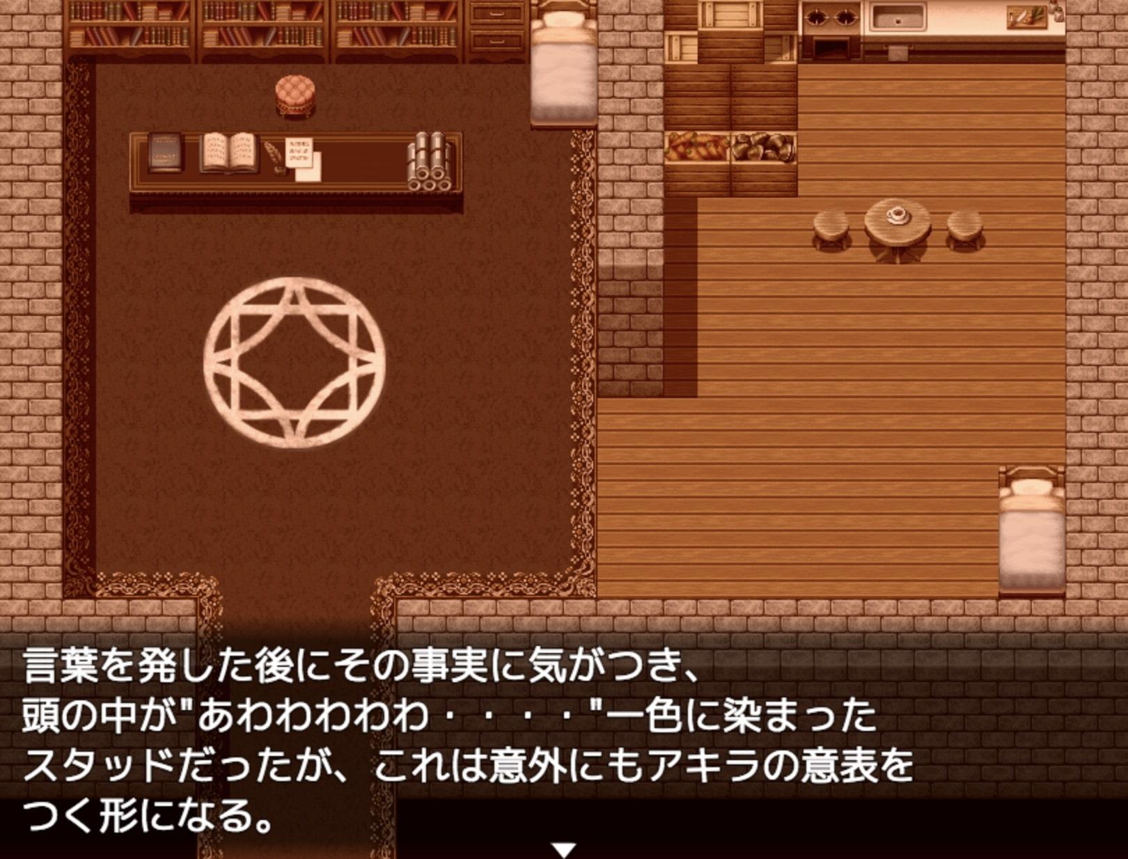【デジノベ】プレイガール:スタッド編(上)