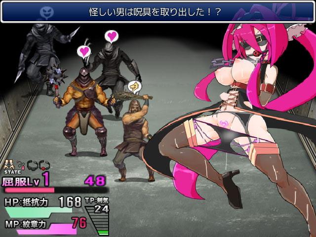 紋章騎士ノルド ~ケガレの紋章編~