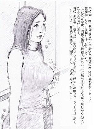 性処理ペット繭子の調教日記 第6話 「ブルマ繭子パイパン奴隷にされる」