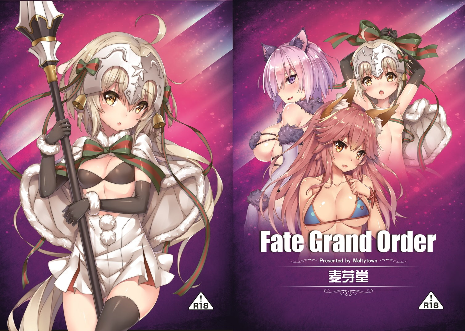 Fate G○andOrder