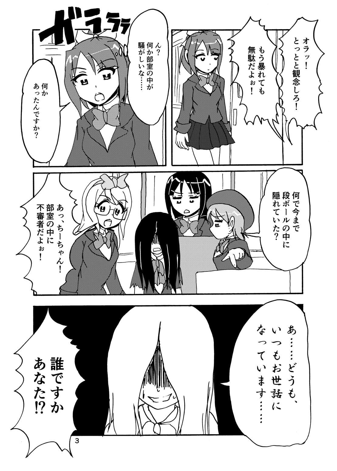 ふりーだ部(15)