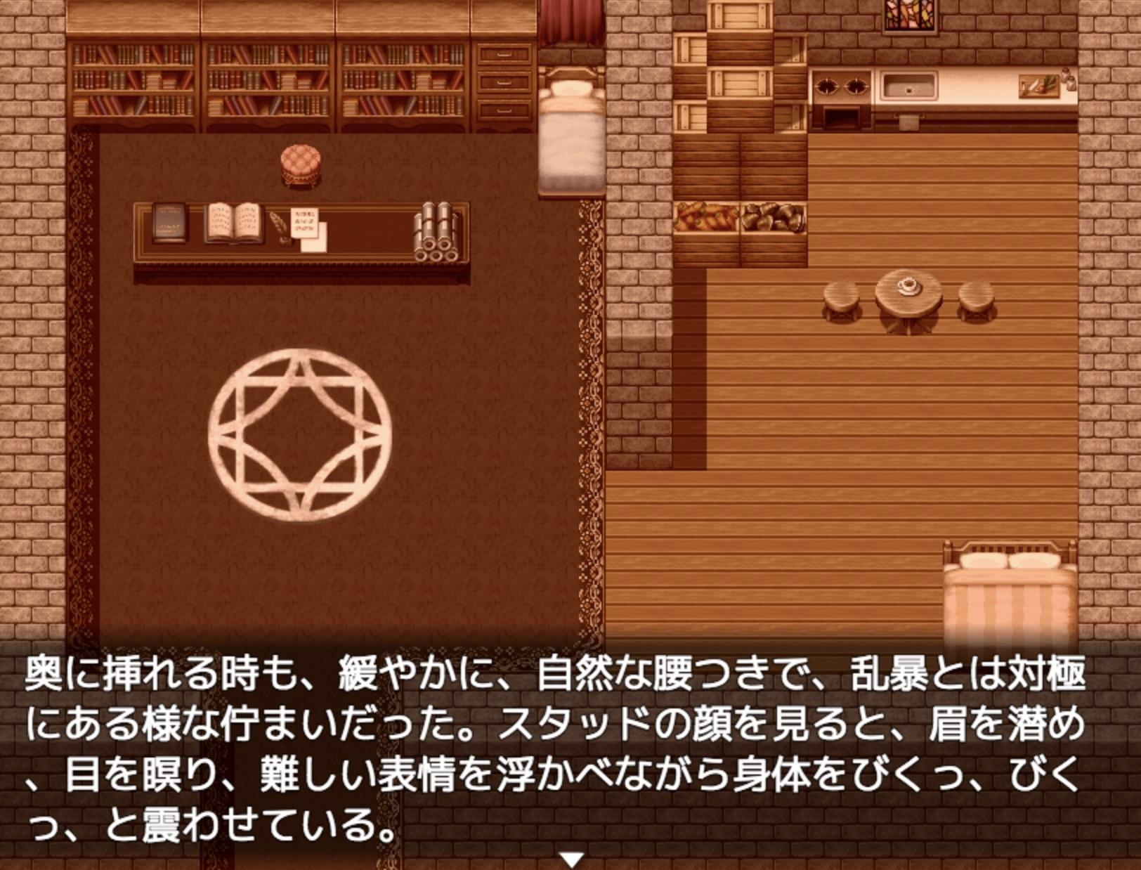 【デジノベ】プレイガール:スタッド編(下)