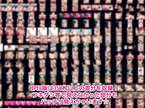 SHIHO999 DL ~西●しほ中出し999連発~