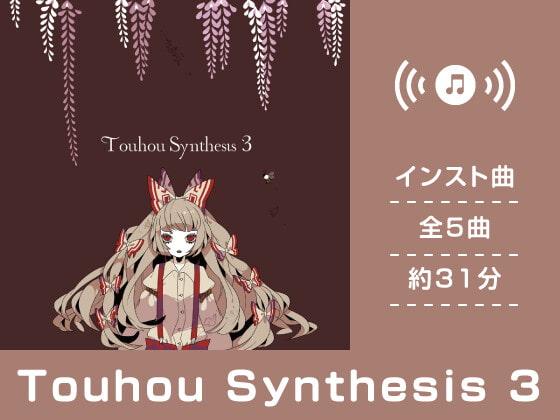 TouhouSynthesis03