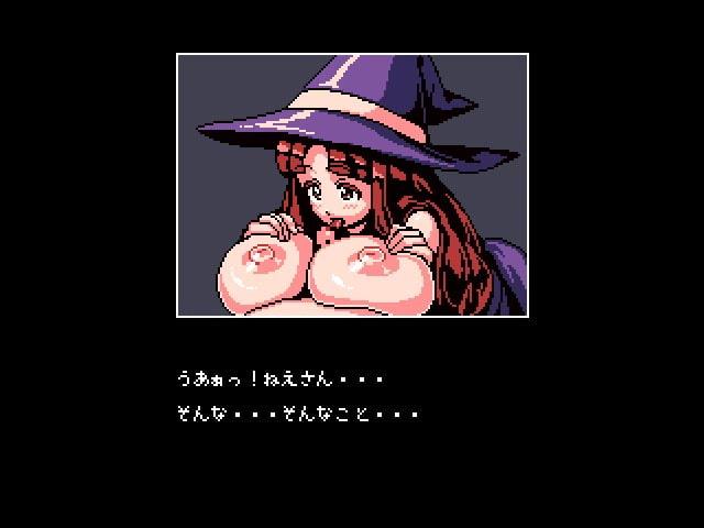 うぃっちスマッシュ!