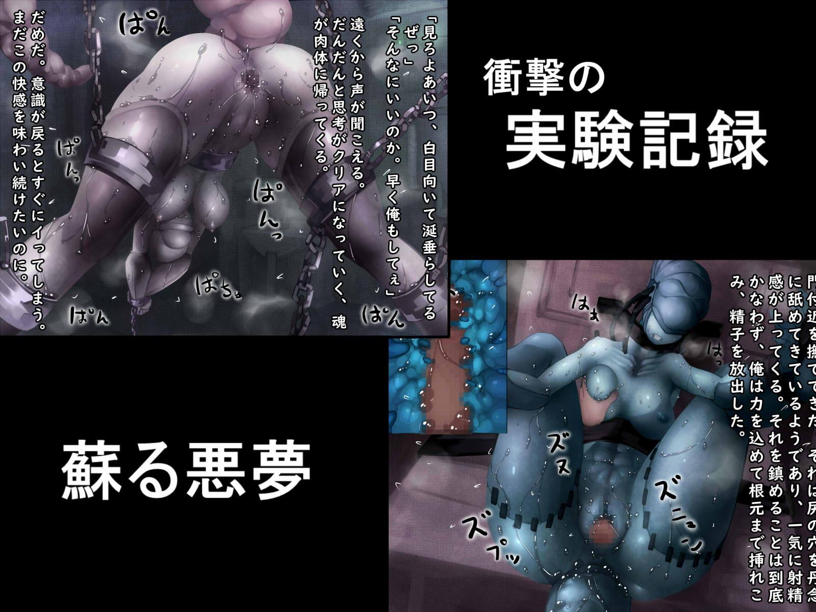 エイリアンえっち-異星人逆襲の親子丼-