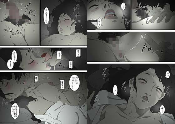 両親が寝ている寝室に忍び込み、母親に夜這いをかける息子の話。