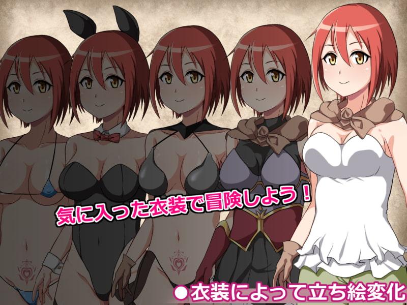 Cursed sophiA -セイケンと淫魔の紋章-