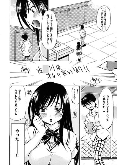 とらぶるっ娘~春奈&唯~