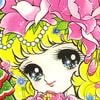 乙女のぬりえ・22「おひめさま 1985-B」