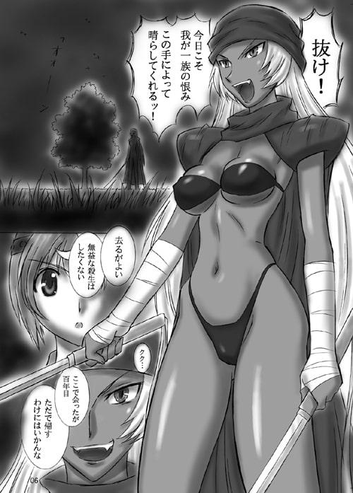 JOB☆STAR9