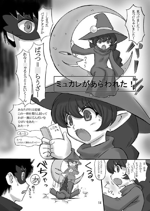 JOB☆STAR10