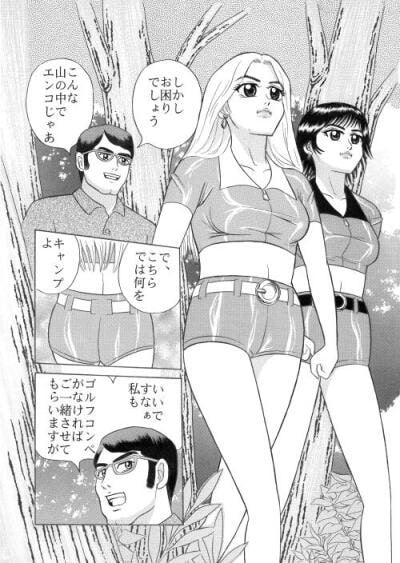 森-人食い娘たちの饗宴-