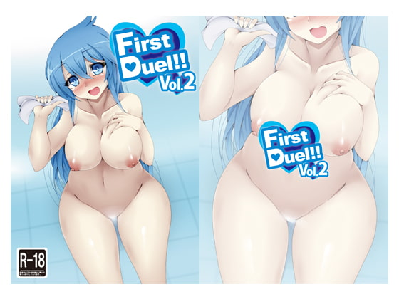 First Duel!!vol.2