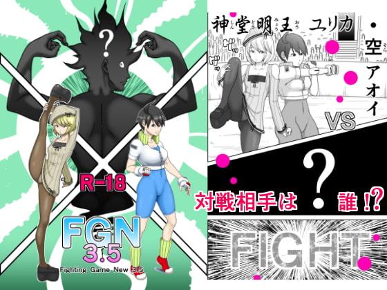 FightingGameNew3.5