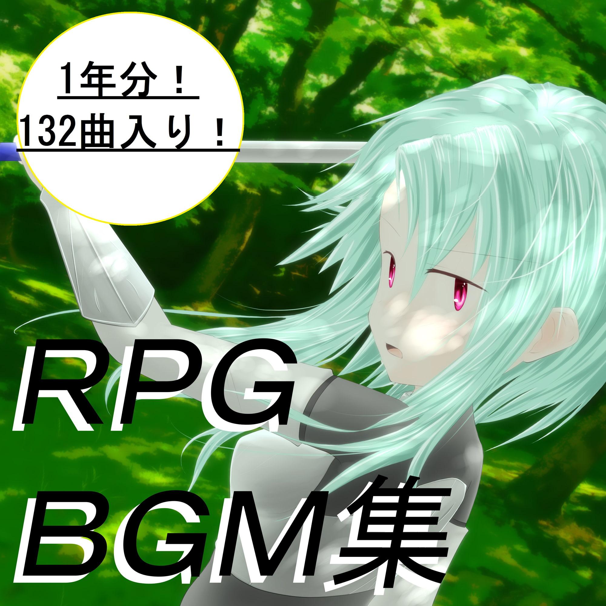 【139曲入り】1年分全部!ロイヤリティフリーBGM集Vol.1~8