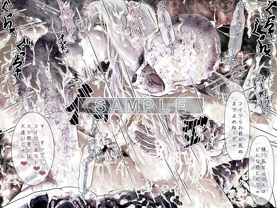 聖闘士情事 - セイントジョージ - vol.1