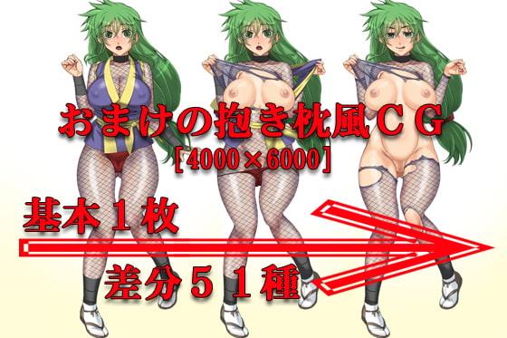 ヒミツ特捜ニンジャ最前線! お買い得ダブルパック!