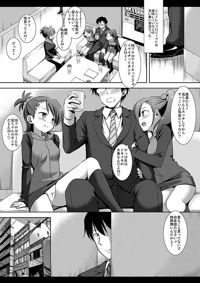渋○凛強制レッスン