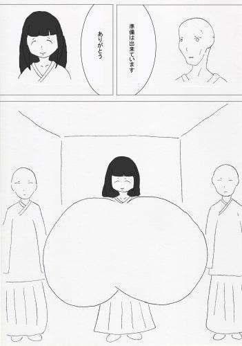 超乳マインドフルネス姦