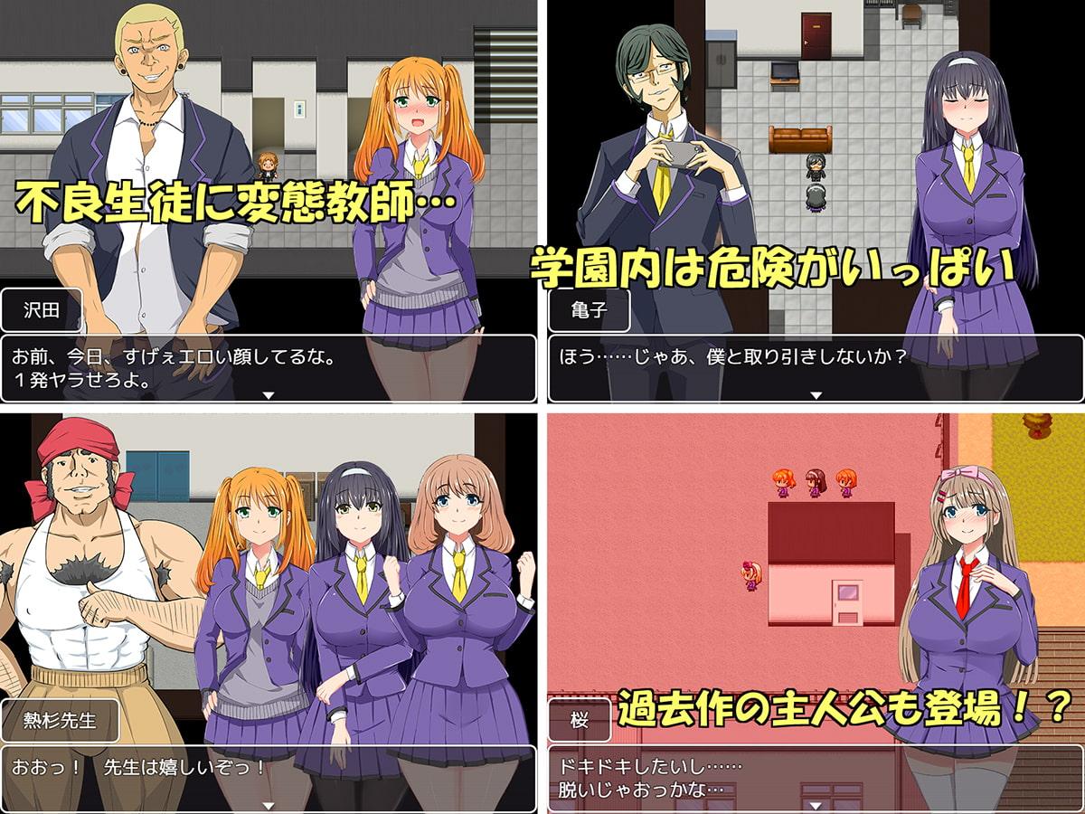 JK3人娘のエッチな活動記録 ~学校の怪談は猥談!?~