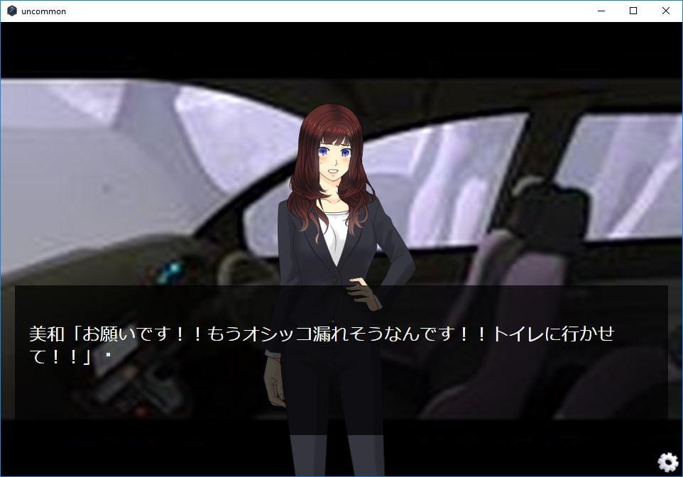 Female Deperate Vol.2 ~我慢限界オムニバス~ 前編