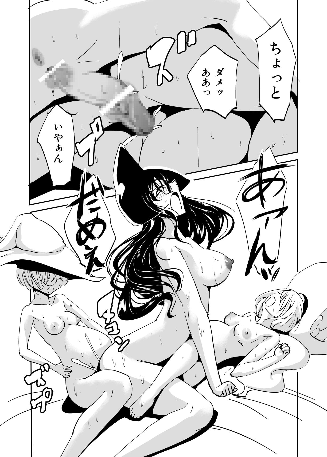 魔術結社の女幹部が淫能に犯された魔法少女達を勃起クリトリスで救う