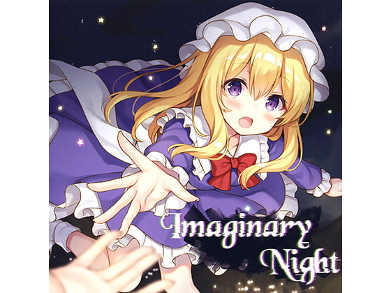 ImaginaryNight-TABLETALKROLEPLAYTOHO12-