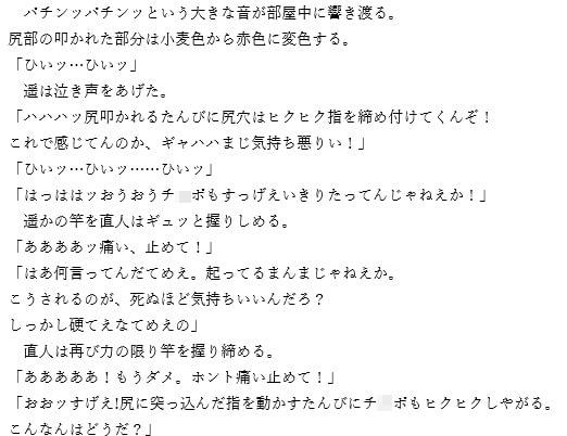 ふたなりJKキャットファイト☆清純黒髪女子校生VSヤリマン黒ギャルJK☆