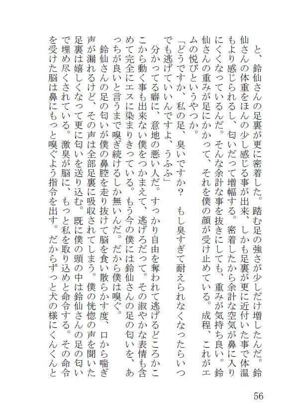 たなかオムニバス第三巻