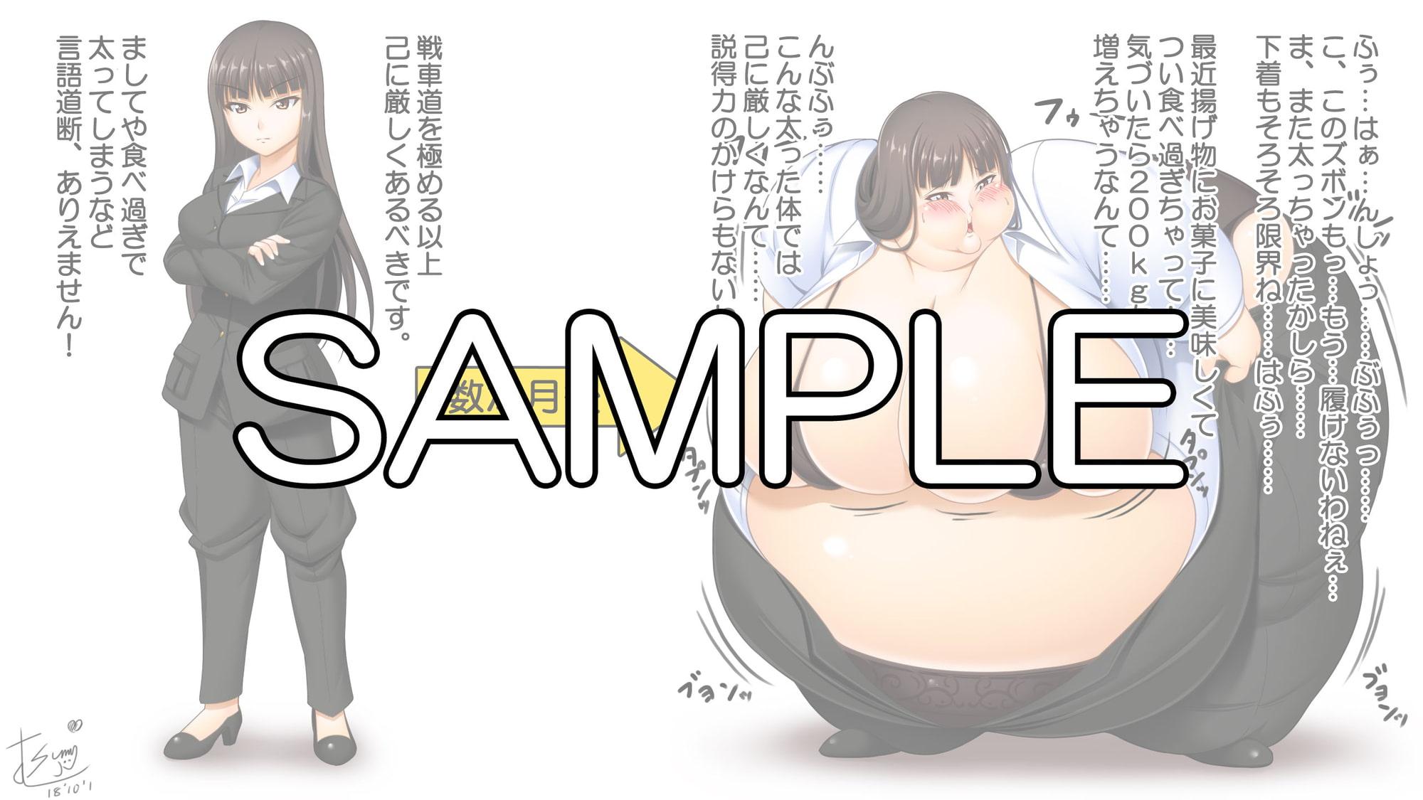 むらさきSunnyのCommission集Vol.03