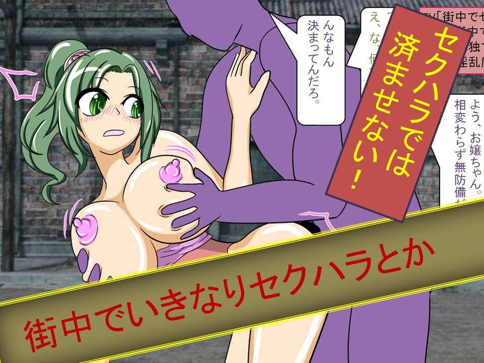 RPGあるある『○ィナ編』