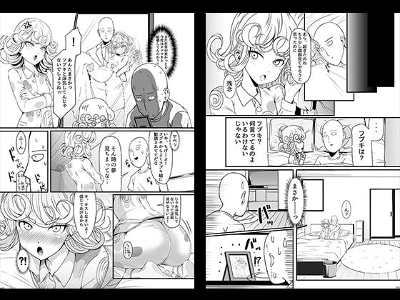 でこぼこLove Sister 3撃目